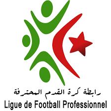 Algerian League 1 Mobilis 15:00    DRB Tadjenanet  –  MO Bejaia