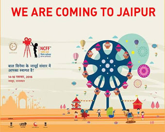 jaipur-to-host-national-childrens-film-festival-from-nov-14