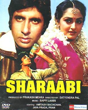 Sharaabi 1984 Hindi Movie Download