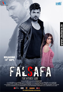 Falsafa – The Other Side First Look Poster 2