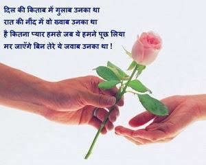 Happy-Valentines-day-images-status