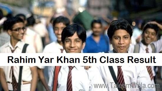 Rahim Yar Khan 5th Class Result 2019 PEC - Rahim Yar Khan Board 5th Results - BISE