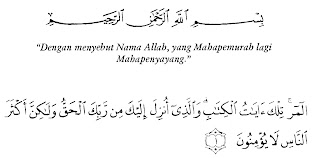 Teks Bacaan Surat Ar Ra'd Arab Latin dan Terjemahannya