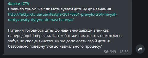 десктоп