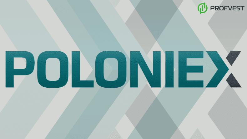 Poloniex (Полоникс) биржа