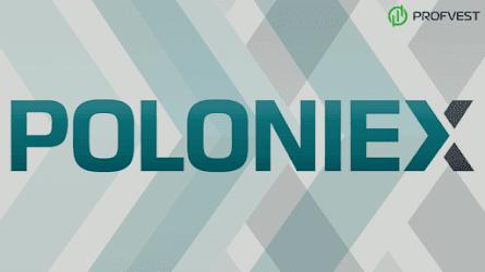 Poloniex (Полоникс): как торговать, вывод средств, отзывы
