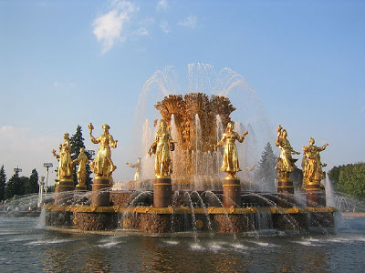 Gambar Air Mancur Terindah Terbesar Tercantik Terbagus Tertinggi di Dunia_Most Beautiful Fabulous Biggest Fountains in The World