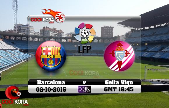 مشاهدة مباراة سيلتا فيغو وبرشلونة اليوم 2-10-2016 في الدوري الأسباني
