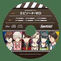 ドラマCD「エピソード・ゼロ」