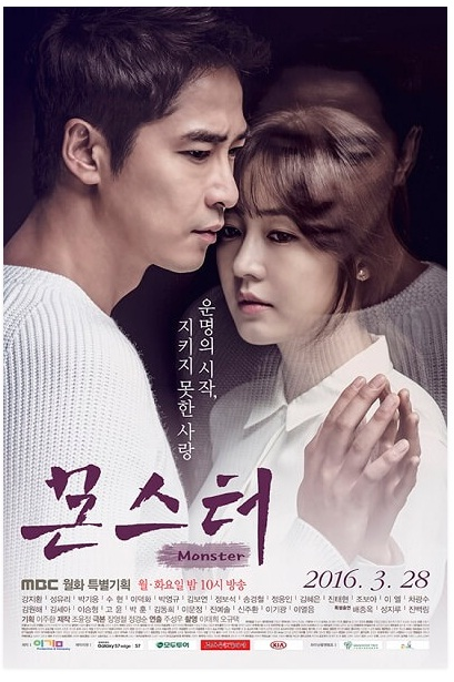 Drama Korea Monster