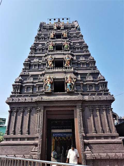 Polamamba Temple Tower Vishakapatnam