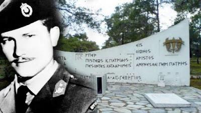 Κύπρος 1974: Το ηρωικό τέλος του διοικητή της 33ης Μοίρας Καταδρομών και η σκληρή μάχη για τη σορό του