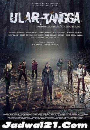 Film Ular Tangga 2017 Bioskop