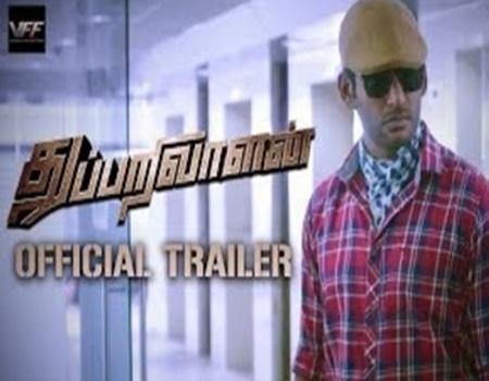 Thupparivaalan – Official Trailer | Vishal, Prasanna, Andrea Jeremiah, Anu Emmanuel | Mysskin