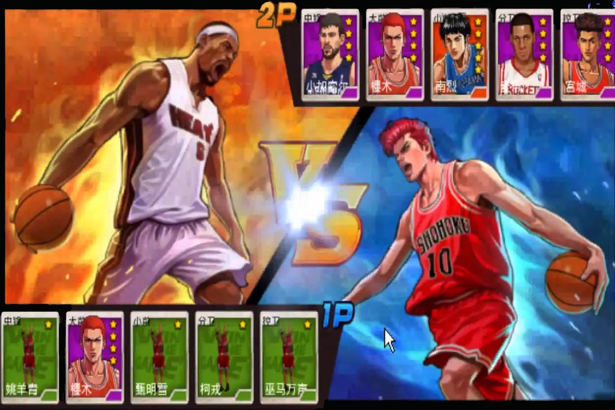 Slam dunk basketball 2 game for Android Download : Free ...