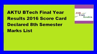 AKTU BTech Final Year Results 2016 Score Card Declared 8th Semester Marks List