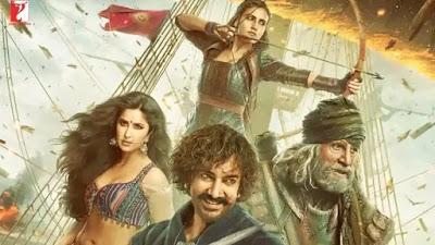 फ्लॉप हुए आमिर नहीं चली ठग्स ऑफ हिंदुस्तान, पढ़े फिल्म की पूरी कहानी.