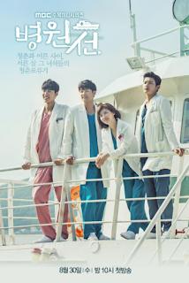 merupakan drama terbaru korea yang akan tayang di jalan masuk TV MBC mulai bulan Agustus  Sinopsis [K-Drama] Hospital Ship (2017) Lengkap