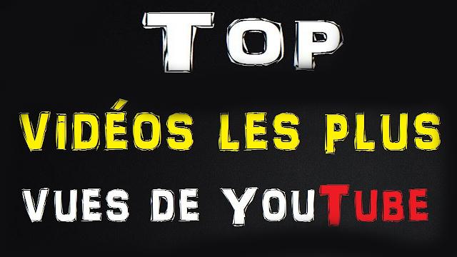 ما هو أكبر عدد من المشاهدات التي يمكن أن يصلها فيديو على يوتيوب؟