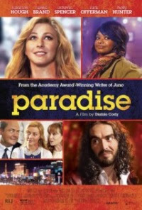 Paradise 映画