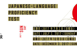 Pendaftaran Tes JLPT Japanese Language Proficiency Test 2017 - Ujian Kemampuan Bahasa Jepang