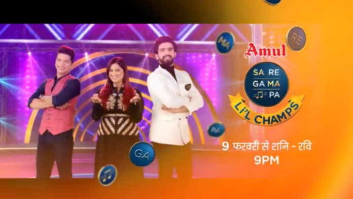 Sa Re Ga Ma Pa L'il Champs 2019 Reality Show on Zee TV wiki, Start Date, Contestants List, judges, starting date, Sa Re Ga Ma Pa L'il Champs 2019  host, timing, promos, winner list. Sa Re Ga Ma Pa L'il Champs 2019 Auditions & Registration Details