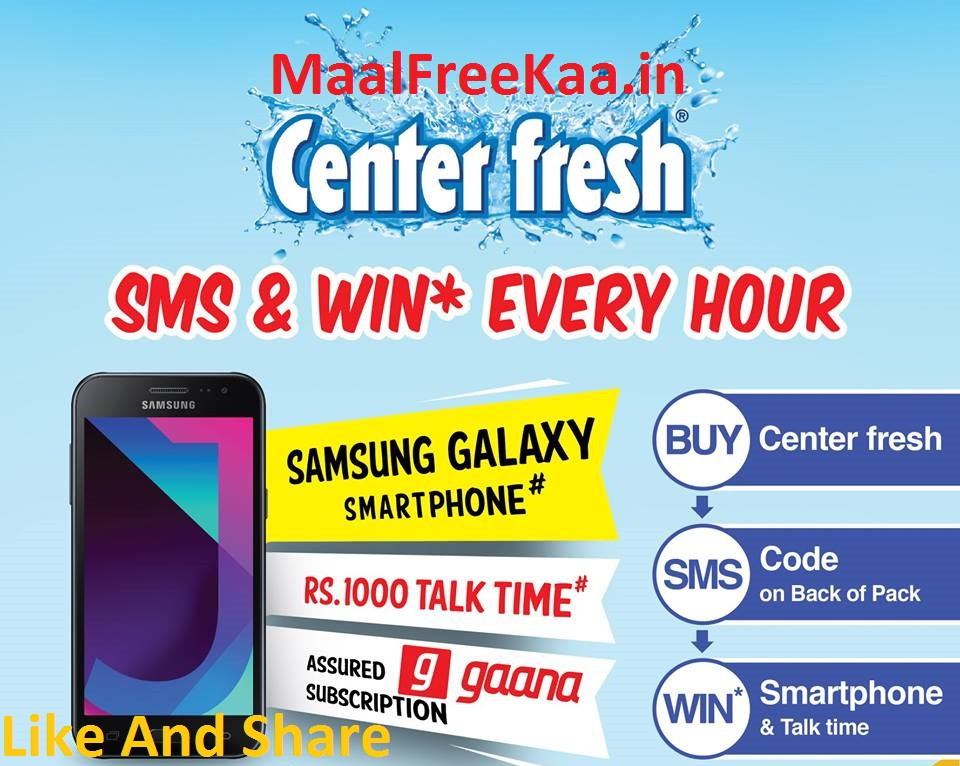 SMS & WIN Every Hour Smartphone Talk Time & Assured Prizes