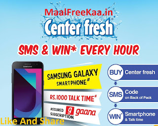 Free Smartphone Every Hours