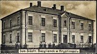 Монастир сестер Василіянок