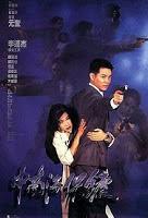 Sinopsis Film The Bodyguard from Beijing