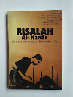 Buku Risalah Al Mardlo Toko Buku Aswaja Surabaya
