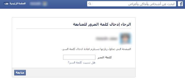 كلمة السر هي اكثر شخصية متابعة على الفيسبوك 100 مليون متابع