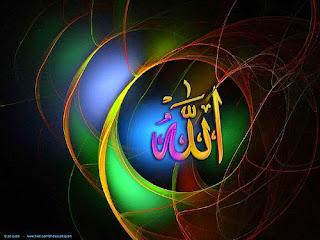 Gambar Kaligrafi 3D Allah SWT Islami Animasi Wallpaper HD
