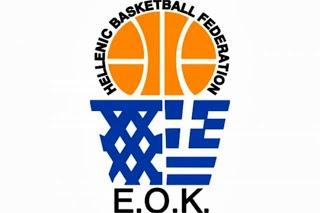 EOK | Νέο πρόγραμμα αγώνων κατάταξης Α2 Εθνικής Γυναικών