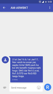 Airtel Blackout Days for SMS