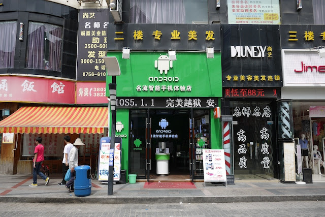 Android store in Zhuhai, China