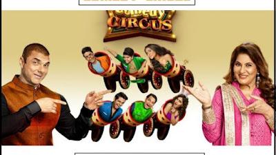 Comedy Circus 2018 (2018) Grand Finale (25 NOV) Hindi 720p   480p WEB-HD x264 – 700   300 MB