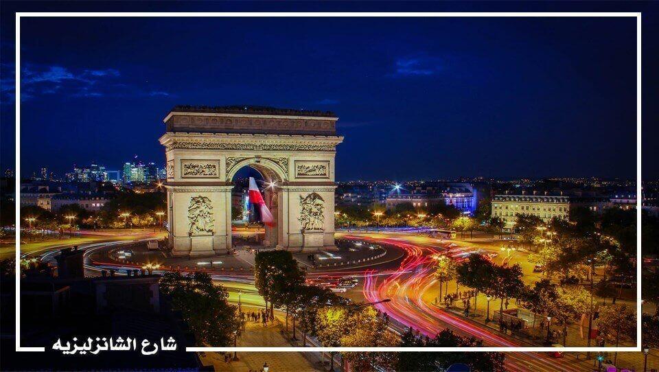 أهم المعالم السياحة في العاصمة الفرنسية باريس