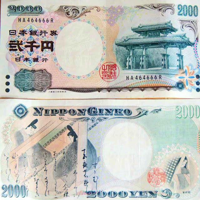 bank, money, paper, Japan, yen