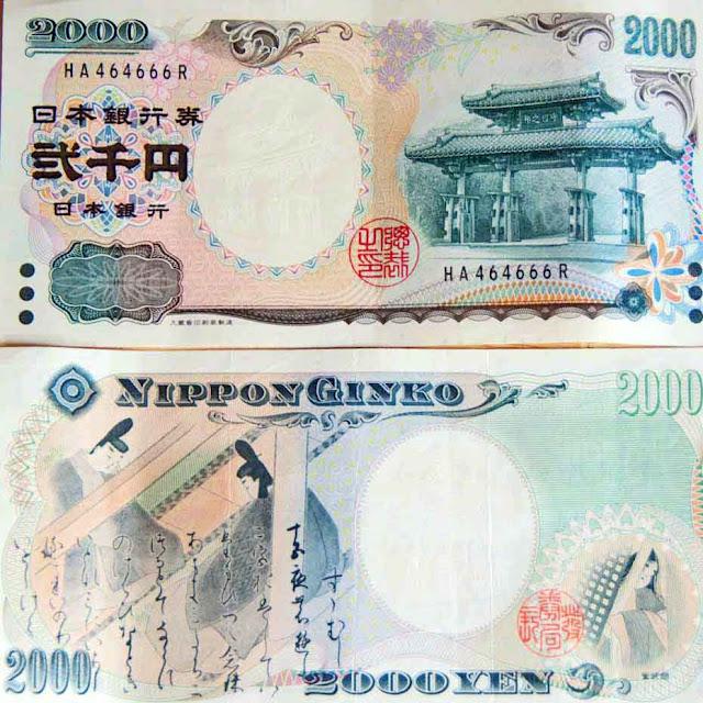 bank, money, paper, Japan, yen