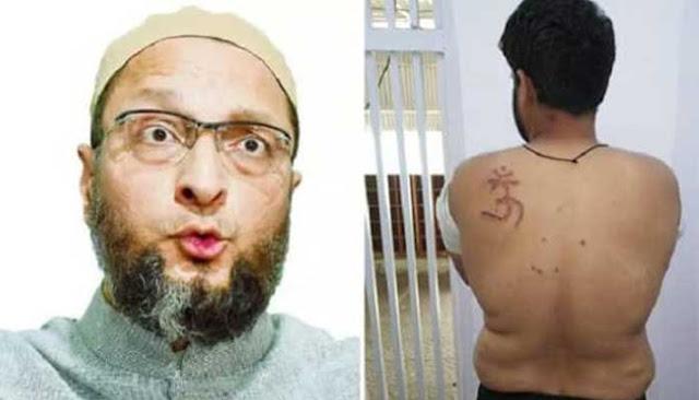 'মুসলিমরা গরুর বাছুর নয়, তারাও মানুষ'