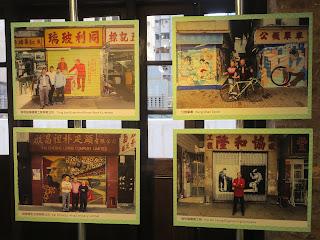 香港其實好好玩 ~~~ 2018 展覽系列 ~ 不時更新