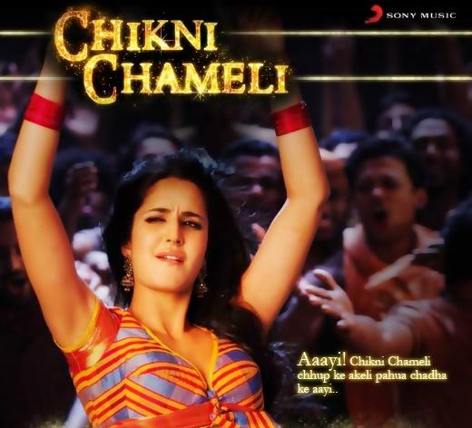 Download Song Lock Up By Karan: Chikni Chameli Katrina Pics