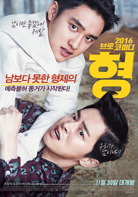 My Annoying Brother (2016) 720 HDRip Subtitle Indonesia