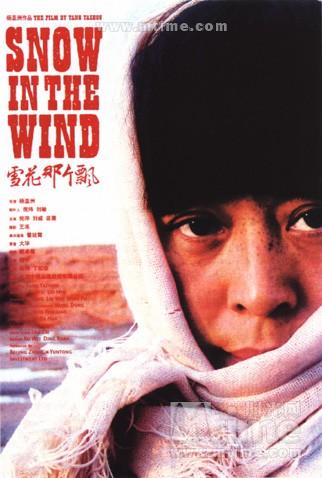 Snow+in+the+Wind+%25282006+film%2529.jpg