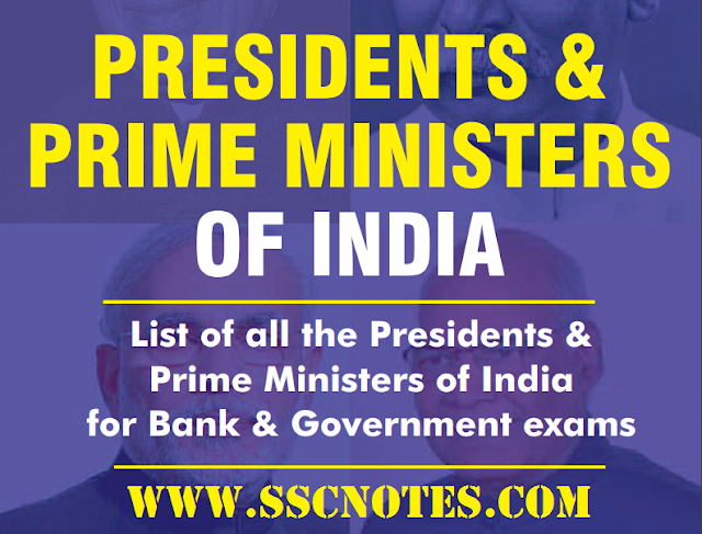 All Presidents and Prime Minister of India PDF Download