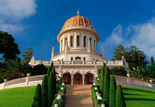 One Father Many Children: Judaism and the Bahai Faith
