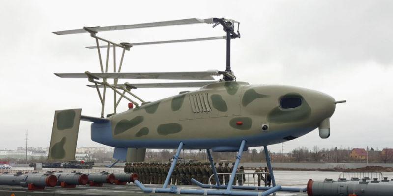 UAV Katran