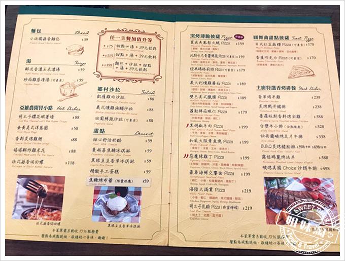 喬義思楠梓區推薦複合式餐廳