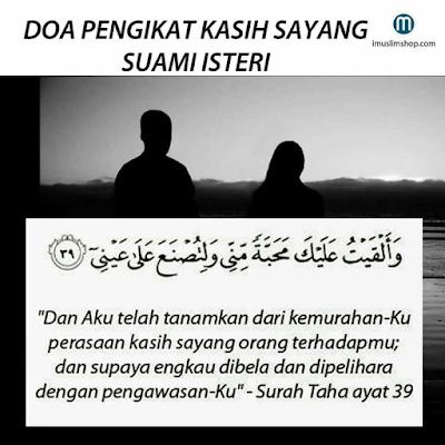 Doa pengikat kasih suami isteri